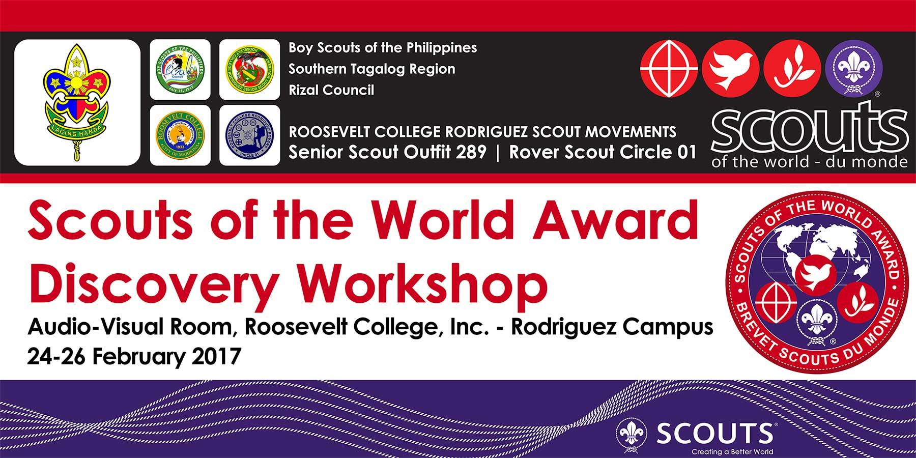 SW Award Discovery (RCR)